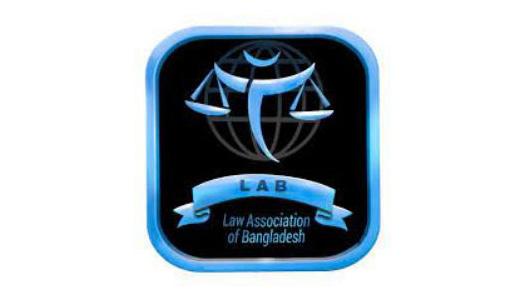 'ল' এসোসিয়েশন অব বাংলাদেশ (ল্যাব) এর কেন্দ্রীয় কমিটি ঘোষণা